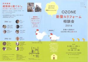 Ozone_01_4